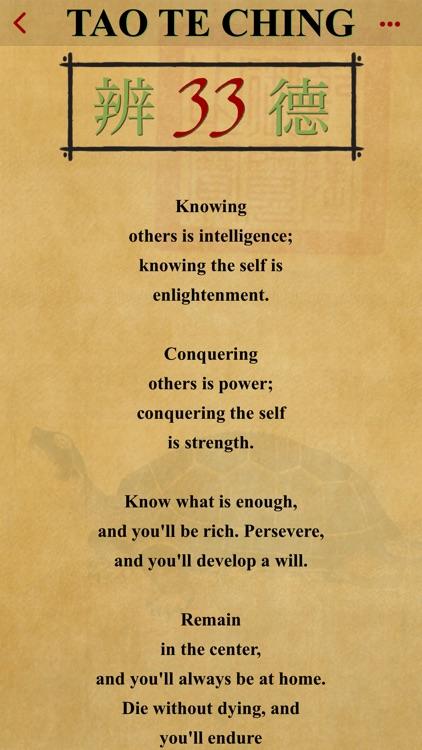 Tao te Ching Lite screenshot-3