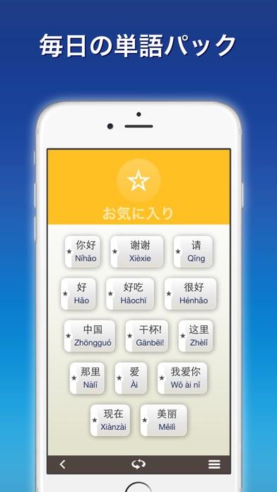 nemo 中国語スクリーンショット