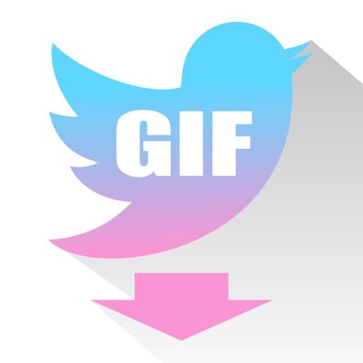 GIF Grabber for Twitter™