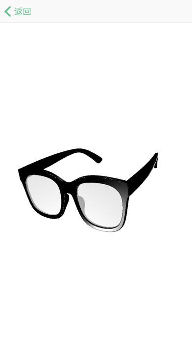 Natkiel Glasses 4