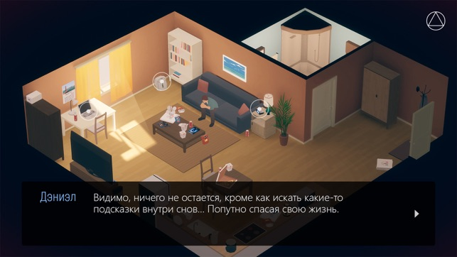 ‎Radiant One Screenshot