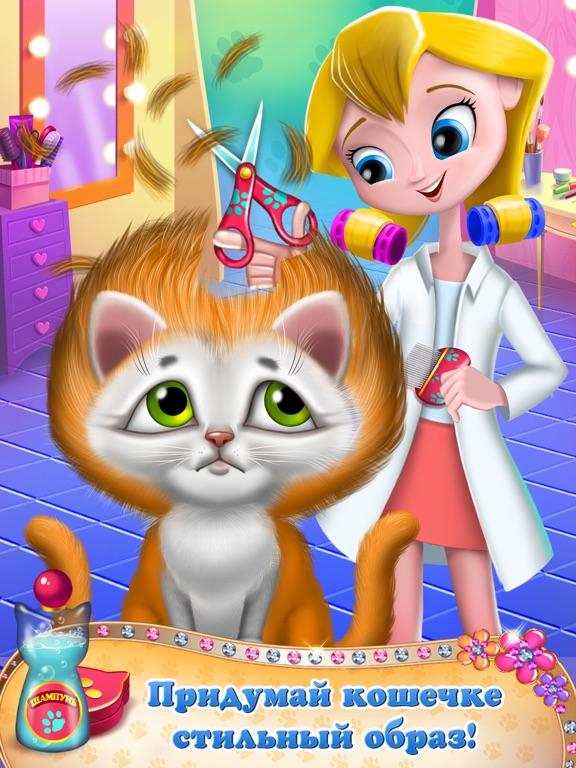 Игра Безумный кошачий салон