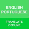 Tradutor Inglês-Português