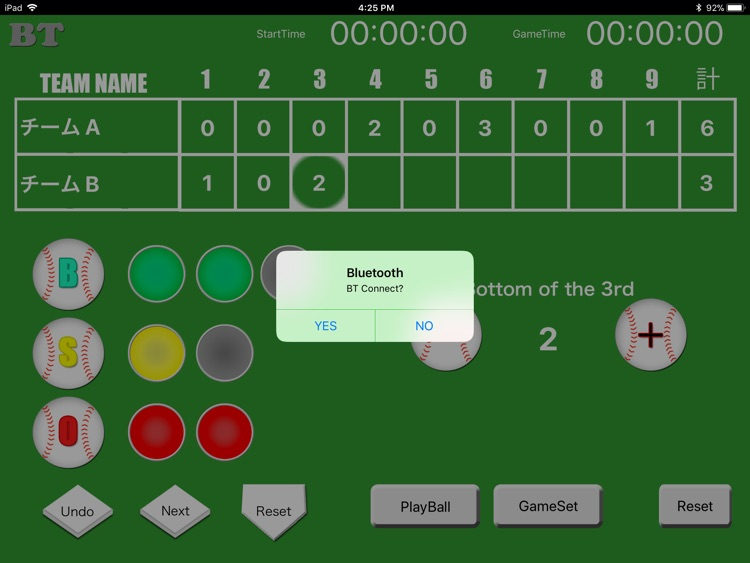 The umpire for iPad