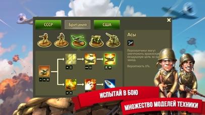 Toy Defense 2 - Tower Defense Скриншоты6