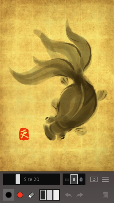 Zen Brush 2 Screenshots