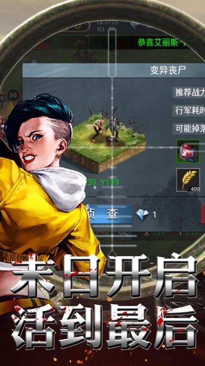 单机 - 丧尸起源:围城 screenshot-4