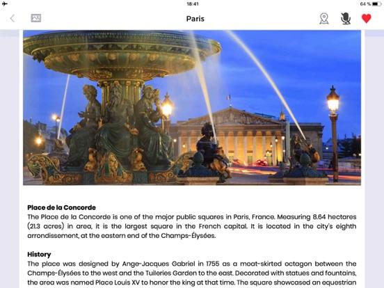 パリ旅行ガイド フランスのおすすめ画像4