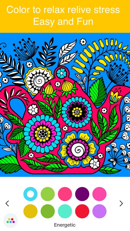 Colour - Coloring Book