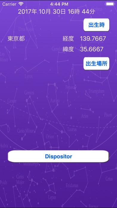 https://is4-ssl.mzstatic.com/image/thumb/Purple118/v4/83/75/41/83754147-7ec5-349a-de3c-1c769b3351cb/source/392x696bb.jpg