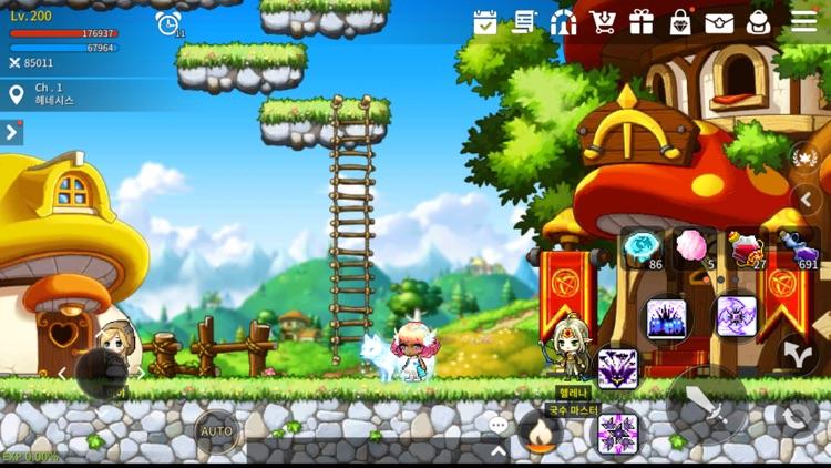 메이플스토리M screenshot-8