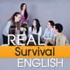 Modern English Studio Co., Ltd. - Real English Survival artwork