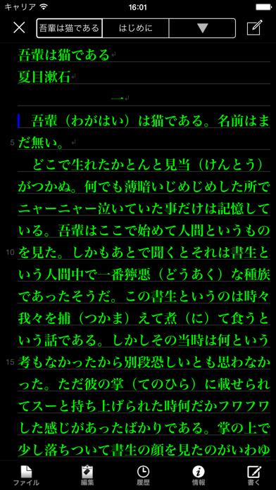 https://is4-ssl.mzstatic.com/image/thumb/Purple118/v4/84/85/2d/84852db9-11d4-d409-84d9-6b0a7657a477/mzl.whabtjlz.png/392x696bb.png