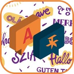 All Language Translator Lite