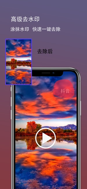 Video Watermark Remover on the App Store