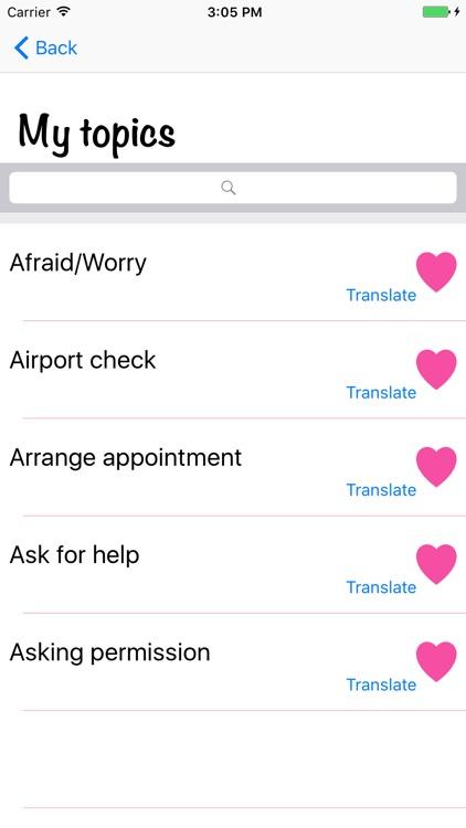 Common Speaking Sentences screenshot-4