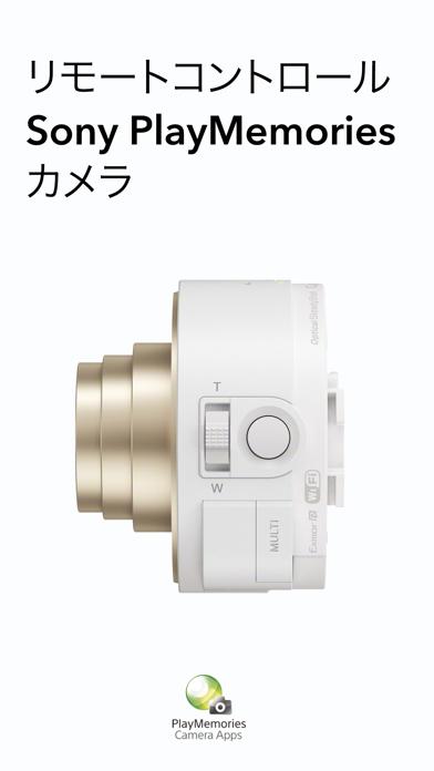 GoCamera 4 ScreenShot0