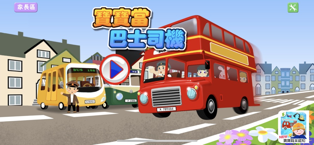 Bus Driver: Puzzle Game Cheat Codes