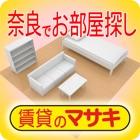賃貸のマサキ 奈良ゴコロ icon
