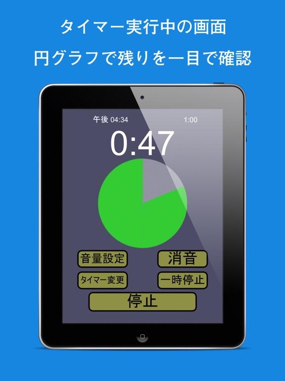 https://is4-ssl.mzstatic.com/image/thumb/Purple118/v4/85/73/7a/85737a53-ad5c-0523-0097-41e31db9239f/source/576x768bb.jpg