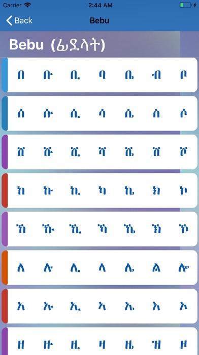 Tigrigna English Dictionary Screenshot on iOS