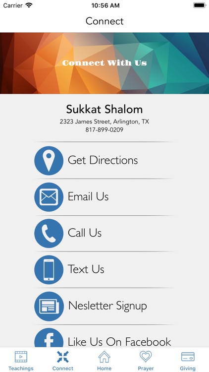 Sukkat Shalom screenshot-5