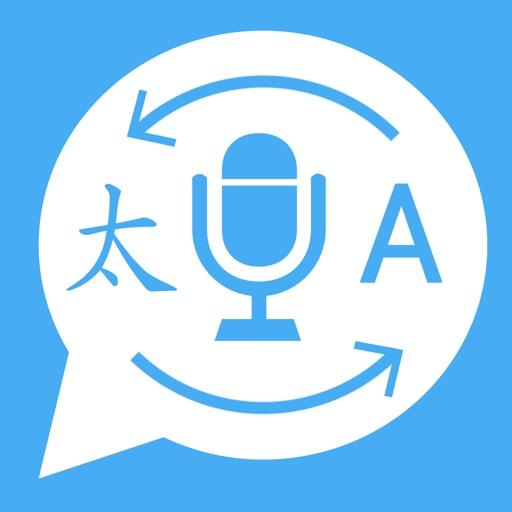Fast Speak to Translate
