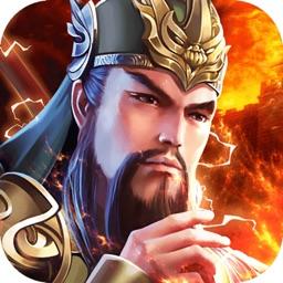 攻城三国志-高自由度三国志游戏