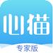 91.心猫专家版-心理咨询师业务管理平台