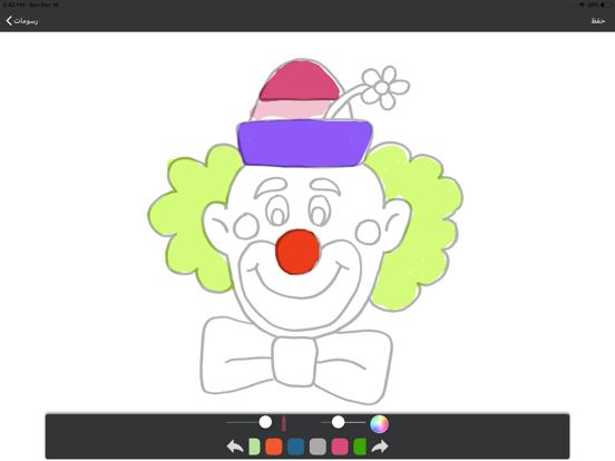 تعلم الرسم و التلوين screenshot 5