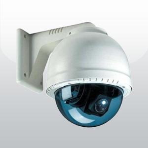 IP Cam Viewer Pro app