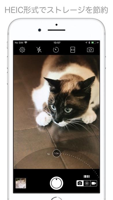 シンプルカメラ高画質のスクリーンショット2