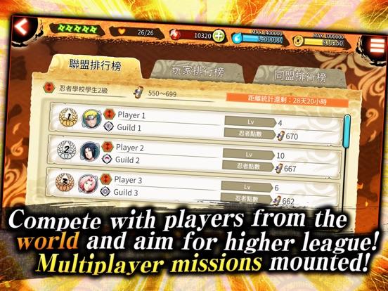 NARUTO X BORUTO NINJA VOLTAGE screenshot 9