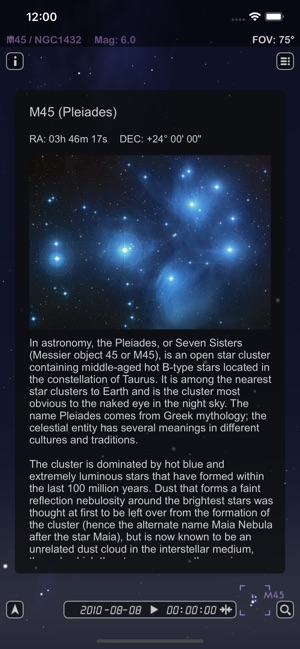 Star Rover - Stargazing Guide Screenshot