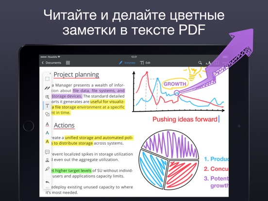 PDF Expert от Readdle Screenshot