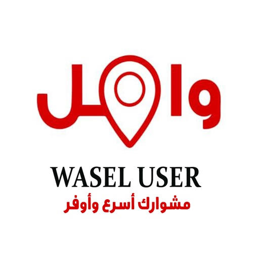 Wasel User