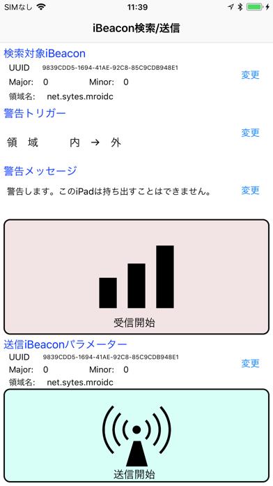 https://is4-ssl.mzstatic.com/image/thumb/Purple118/v4/89/15/5a/89155a6f-ee2d-b94b-3c9a-faabf07d75c0/pr_source.png/392x696bb.png
