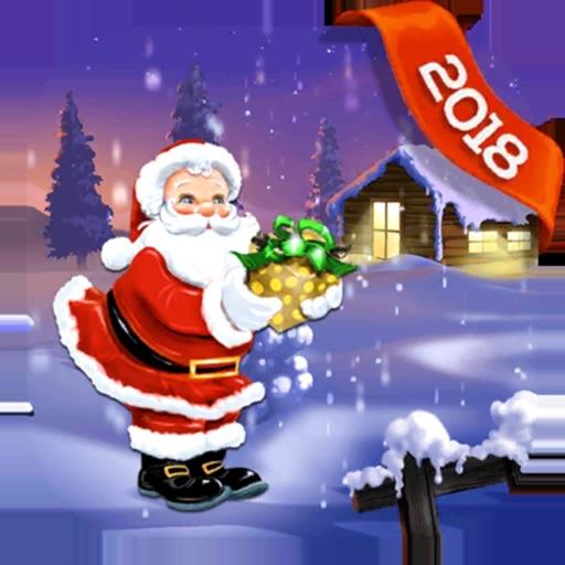 My Lovely Santa's Gift