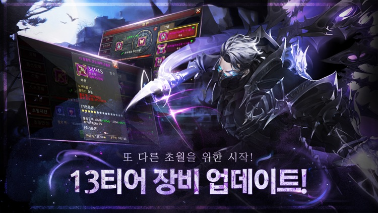 뮤오리진 screenshot-4