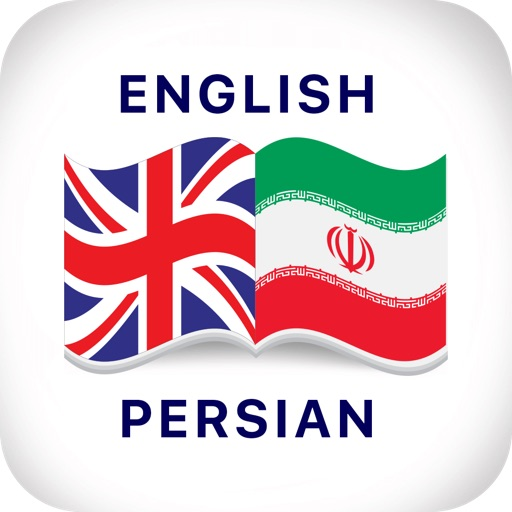Persian Dictionary - ديكشنري
