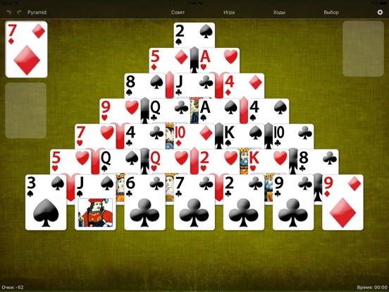 BVS Solitaire Collection Скриншоты7