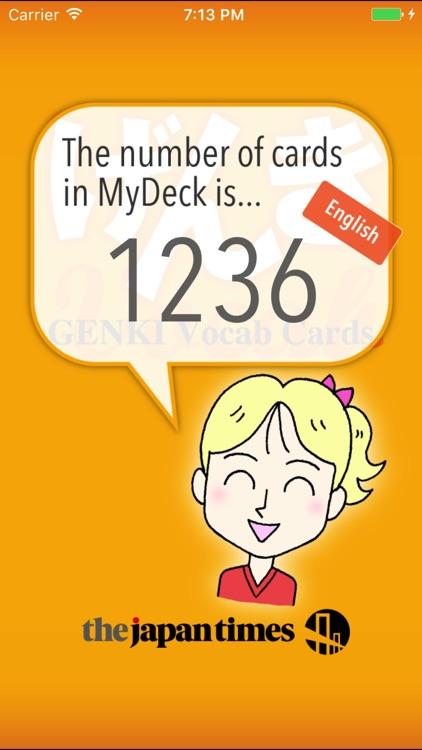 GENKI Vocab Cards screenshot-3