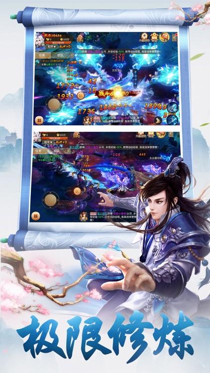 九洲传说:重磅推荐,大型修真动作游戏! screenshot-4