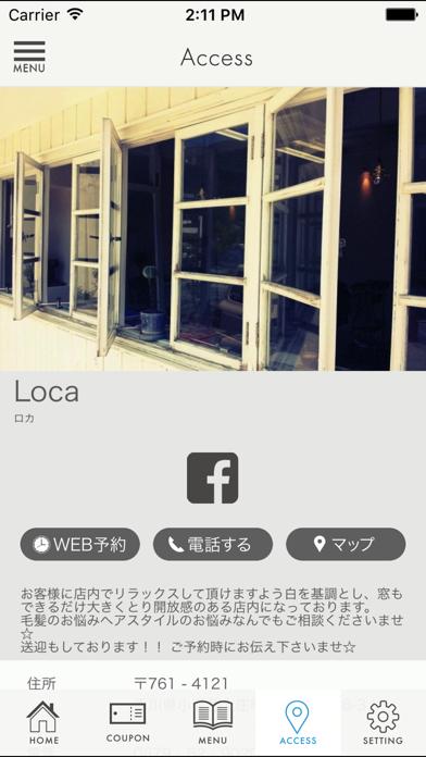 Loca(ロカ) screenshot four