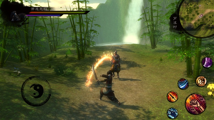 英雄群侠传3 screenshot-0