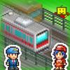 箱庭鐵道物語
