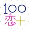 100x100bb.jpg