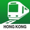 香港 Transit by NAVITIME