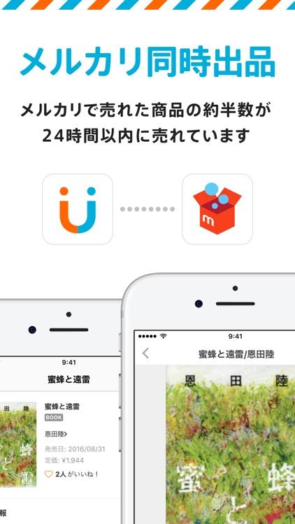 メルカリ カウル - 本・CD・DVD・ゲームのフリマアプリ