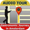 Gastronomic Walk, Amsterdam